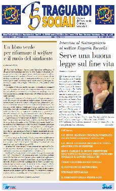Anno 2008 :: n.32 Settembre / Ottobre 2008